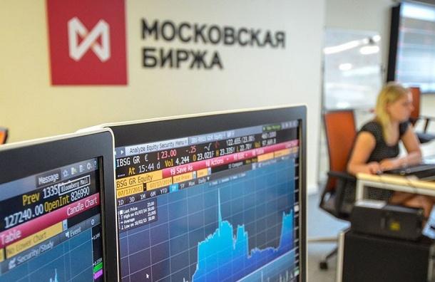 Московская биржа: евро – 65,13 рубля, доллар – 58,41 рубля