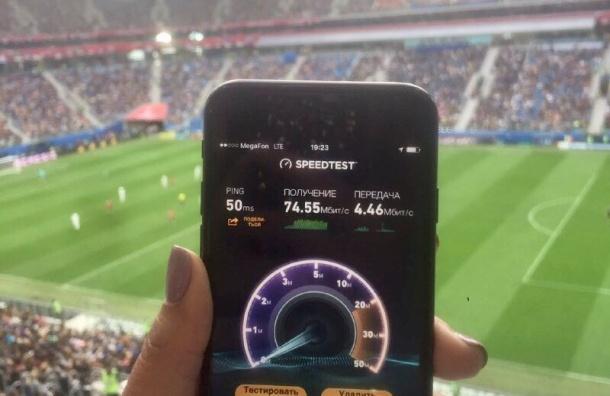 Абоненты «МегаФона» на матчах Кубка конфедераций в Петербурге прокачали более 10 000 гигабайт трафика