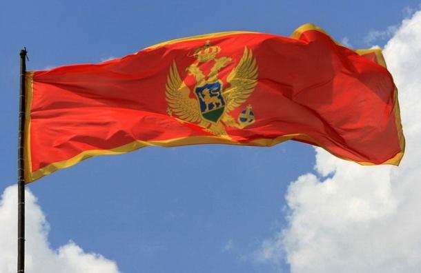Черногория официально стала членом НАТО