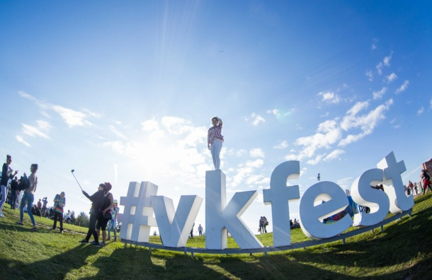 «ВКонтакте» назвал хедлайнеров третьего VK Fest