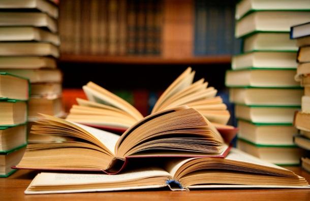 Московские библиотеки сказали «нет» утилизации старых книг