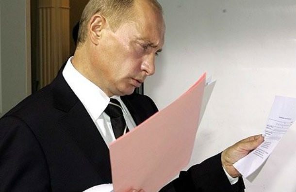 «Прямая линия сВладимиром Путиным» стартовала впрямом эфире