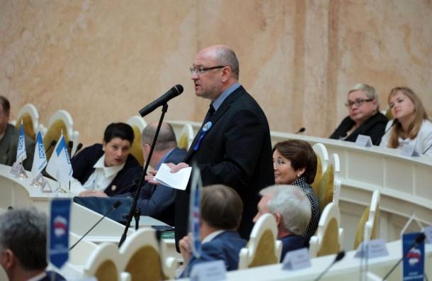 Парламент отклонил вопрос о проведении референдума по Исаакию