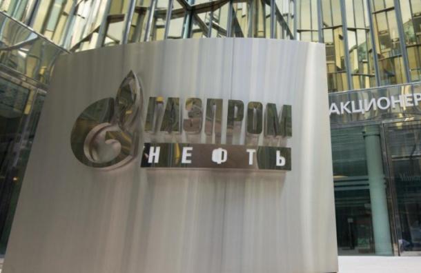 Топ-менеджер «Газпром-нефти» пропал в Подольске