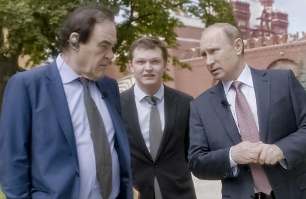 Режиссер Оливер Стоун рассказал о своих впечатлениях от встреч с Путиным