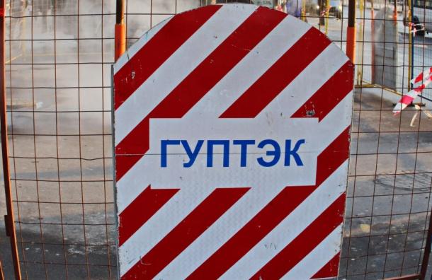 ГУП «ТЭК СПб» проверит на прочность сети в трех районах города