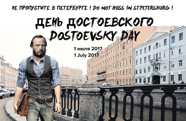 Трехметровая старуха-процентщица в День Достоевского будет гулять по улицам Петербурга