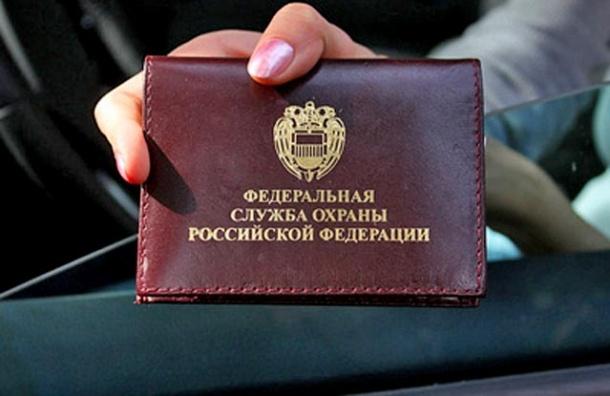 Навальному могут разрешить доступ к реестру недвижимости только с согласия ФСО