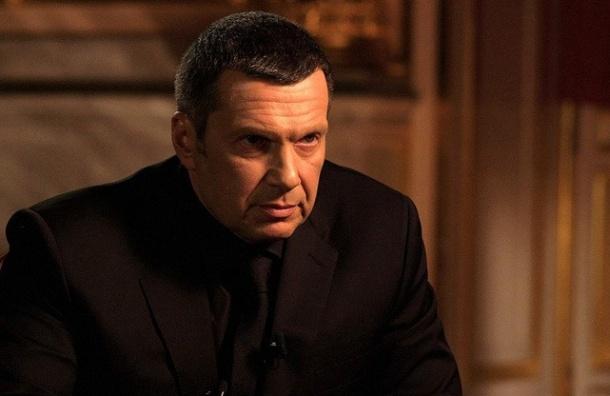 Соловьев потребовал извинений от «двух процентов д***ма»