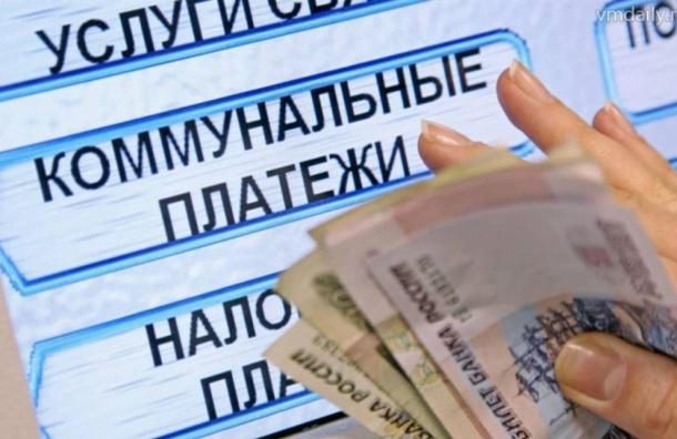 Петербуржцам с1июля дороже обойдутся коммунальные услуги