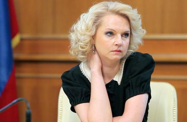 Голикова озвучила плюсы повышения пенсионного возраста