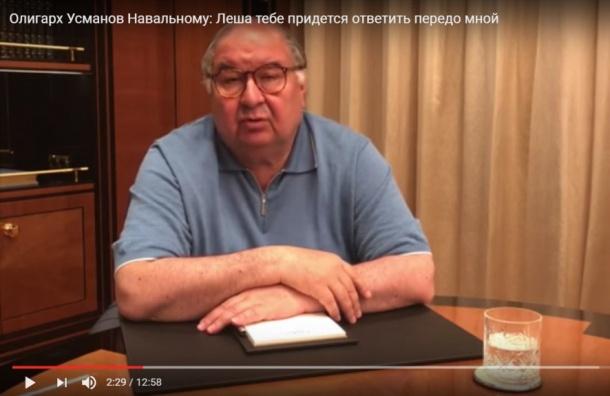 Рудковская: «Алишер Бурханович скоро станет русским национальным героем»