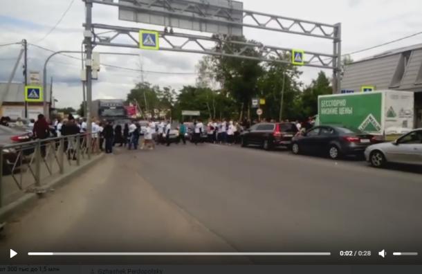 Обманутые дольщики перекрыли Токсовское шоссе