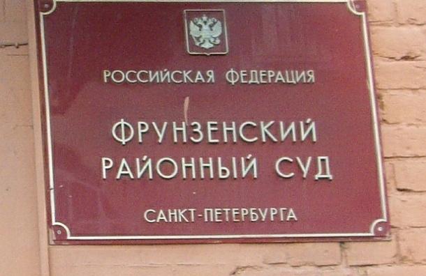 Фрунзенский районный суд всю ночь арестовывал задержанных