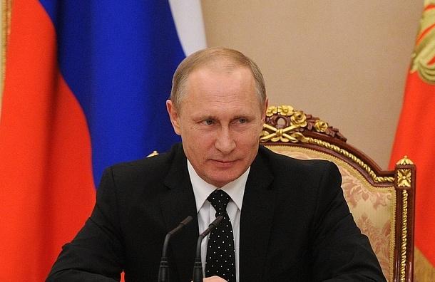 Путин выпускникам: Родина нуждается в вашей энергии
