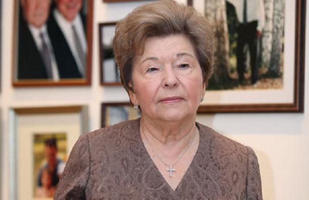 Наина Ельцина предложила считать 90-е годы святыми
