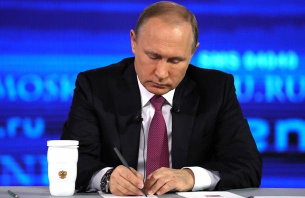 Путин о«голубых мундирах»: «Совет вам далюбовь!»
