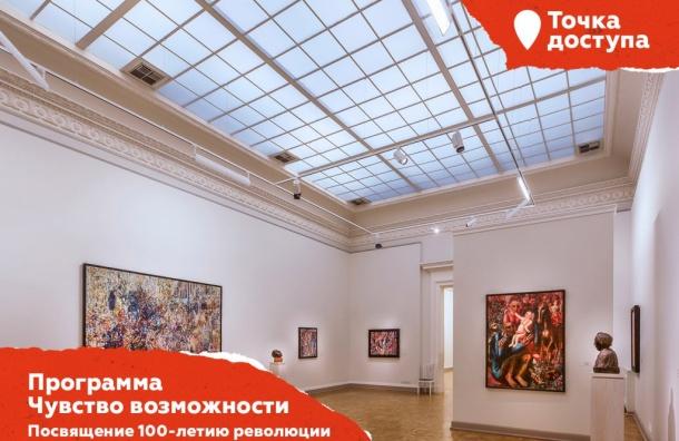 «Точка доступа» превратит город Ленина в город Леннона