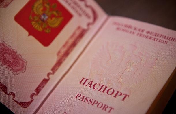 Россиянам придется платить больше за водительские удостоверения и загранпаспорта