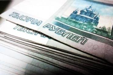 СПбГУ обвинили внеэффективной трате больше полумиллиарда рублей