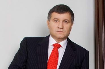 Аваков назвал число военных, которые покончили с собой после Донбасса