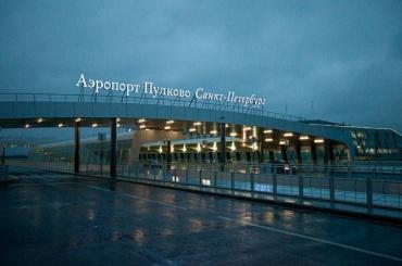 Самолеты из Петербурга в Москву задерживаются из-за непогоды