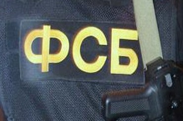 ФСБ: члены Саентологической церкви задержаны после обысков вПетербурге