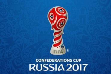 Путин в Петербурге посетит стартовый матч Кубка конфедераций
