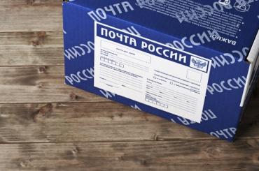 Содержимое всех посылок будут проверять сотрудники «Почты России»