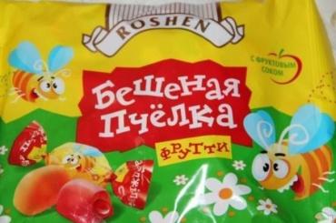 СК завел дело об отравлении в Чите детей конфетами с наркотиками