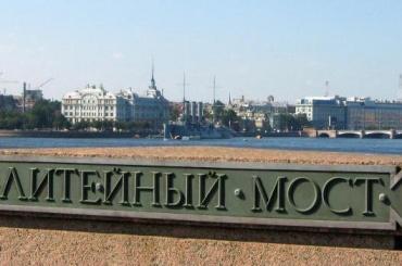 «Яндекс» назвал самые аварийные места Петербурга
