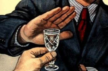Минздрав: россияне стали меньше курить и пить