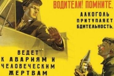 Дважды сел пьяным за руль — 200 тысяч рублей штрафа