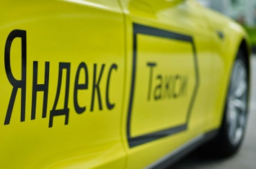 Пользователи «Яндекс.Такси» сообщили осбое вприложении