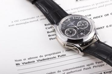 Часы Путина продают замиллион долларов