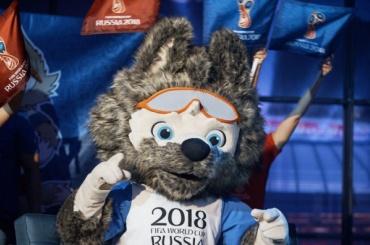 День «Зенита» проходит в фан-зоне Кубка конфедераций