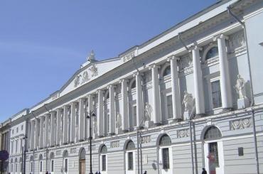 Уволенного библиотекаря РНБ восстановили