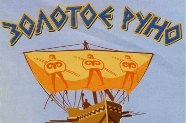 Путин отправил Одиссея заруном вСочи