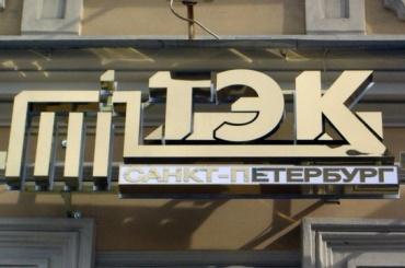 ГУП «ТЭК СПб» испытает сети в пяти районах города