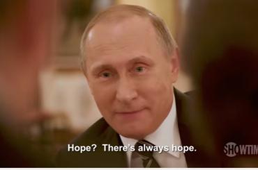 Путин рассказал, что случится, если он окажется с геем в душе