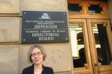 Татьяна Шумилова вышла на работу в Публичку