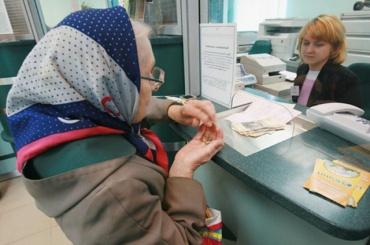 Голодец: к 2020 году пенсия в РФ составит в среднем 16,4 тыс. рублей
