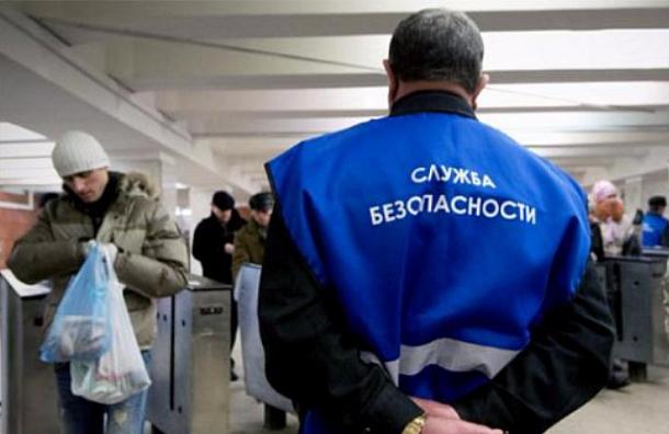 Ространснадзор намерен усилить безопасность в метро