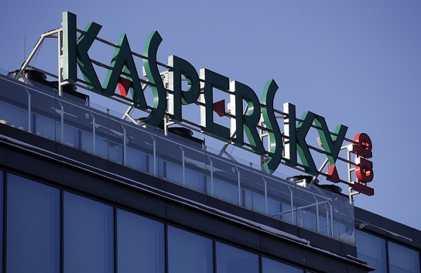 «Лаборатория Касперского» запустила бесплатный антивирус