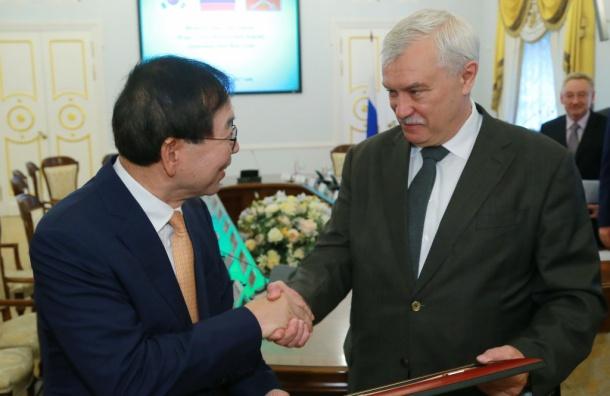 Полтавченко намерен продолжать отношения между Петербургом и Сеулом