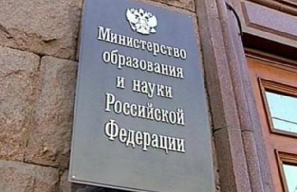 «Диссернет» нашел 10 ректоров петербургских вузов сукраденными диссертациями