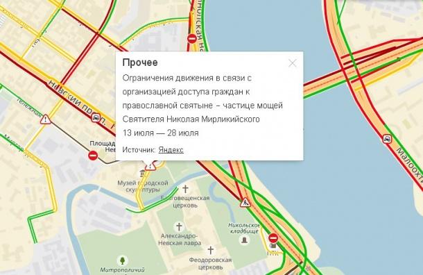 Автомобилисты сообщают осерьезной пробке умоста Александра Невского
