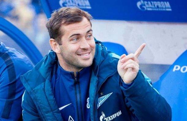 Александр Кержаков завершил карьеру футболиста
