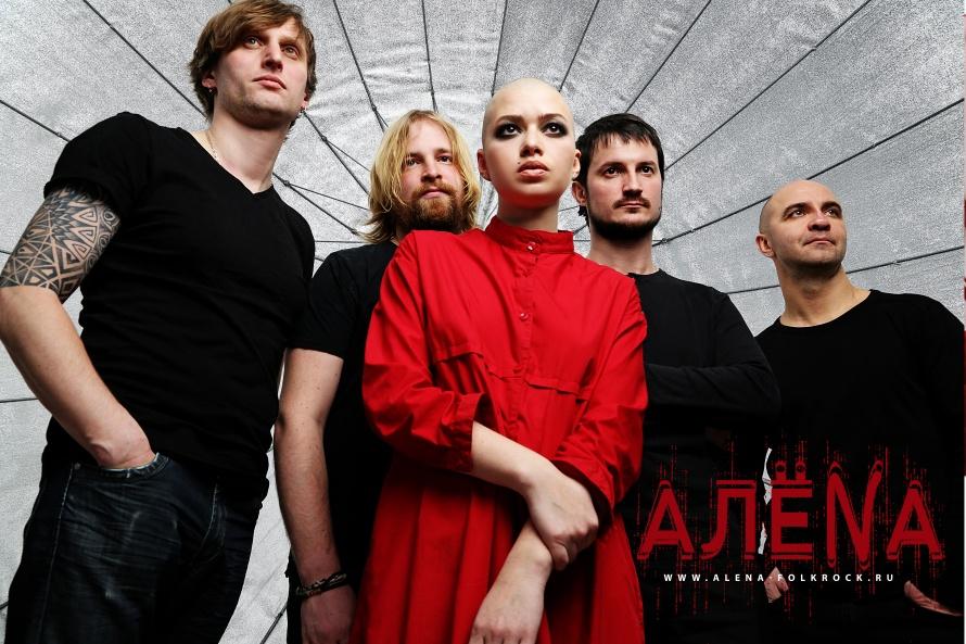 alena5