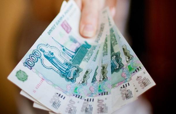 МРОТ в России вырос на 300 рублей